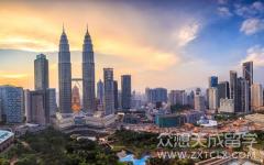 高考不是唯一选择——马来西亚留学圆你名校梦