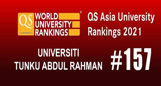 拉曼大学亚洲排名第157位