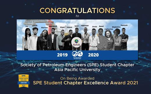 SPE亚太科技大学学生分会获得卓越奖