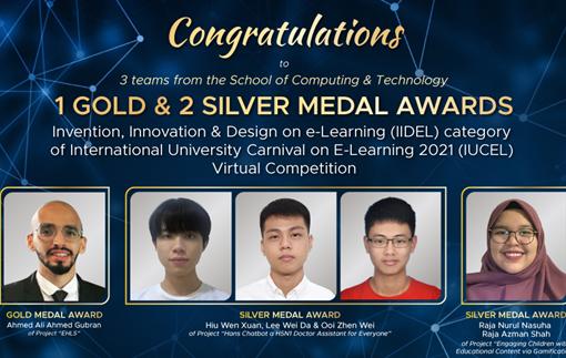 亚太科技大学学生获得金奖和两枚银奖