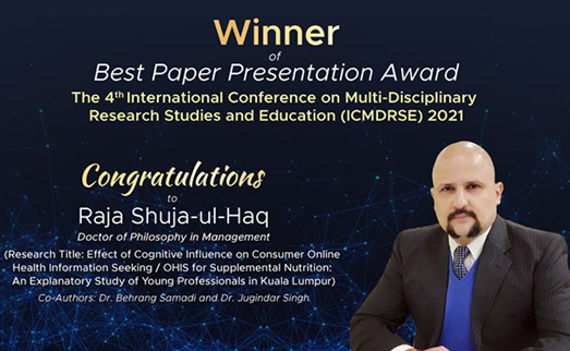 亚太科技大学博士生获最佳论文奖