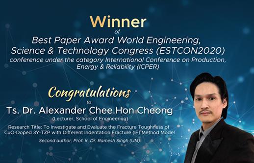 亚太科技大学Alexander博士获最佳论文奖